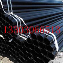 黄冈PPR聚氨酯保温钢管货源充足图片