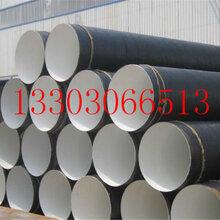 锦州一布两油防腐钢管厂家价格(多少钱一吨)图片