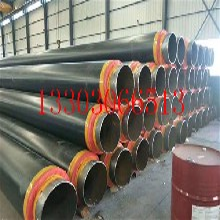 周口保温钢管厂家价格图片
