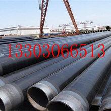 泰安聚氨酯保温管厂家/价格多少钱%现货图片