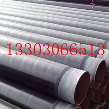 承德煤矿用3pe防腐钢管%厂家(多少钱一米)图片