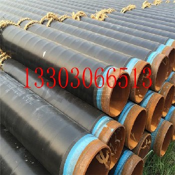 大同tpep防腐钢管厂家价格(多少钱一吨)