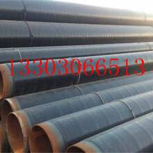 实体环保生产怀化(聚氨酯发泡保温钢管)厂家%价格图片
