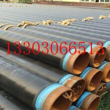 实体生产广元&(水泥砂浆防腐钢管)厂家%价格货到付款图片