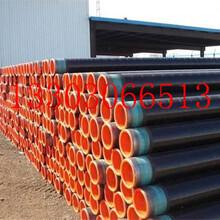 实体环保生产阳泉(钢套钢保温钢管)厂家%价格图片