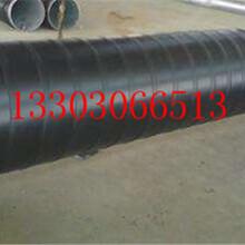 实体生产唐山&(聚氨酯保温钢管)厂家%价格货源充足图片