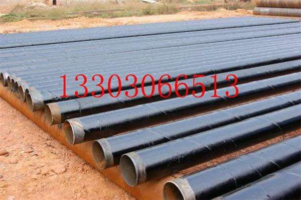 萍乡钢套钢保温钢管%厂家(多少钱一米)