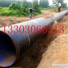 黔东南加强级3pe防腐钢管防腐%优质厂家图片
