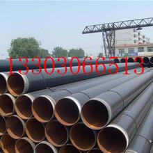 实体生产唐山&(TPEP防腐钢管)厂家%价格现货图片