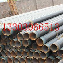 实体生产龙岩&(小口径螺旋钢管)厂家%价格现货图片