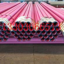 衢州3pe防腐鋼管廠家價格(多少錢一噸)圖片