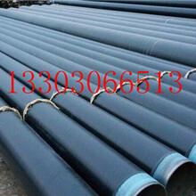 实体生产无锡&(石油用防腐管道)厂家%价格货源充足图片