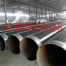 鷹潭包覆式3pe防腐鋼管廠家價格今日推薦圖片