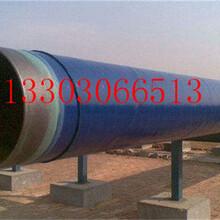 达州输水3pe防腐钢管现货图片