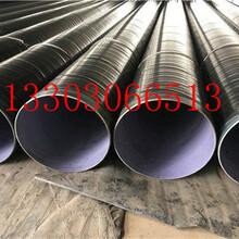 梧州小口径排污专用防腐钢管厂家/价格多少钱%货源充足图片