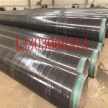 实体生产广元&(3pe直缝钢管)厂家%价格现货图片