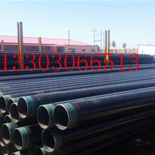 淮安大口徑環氧煤瀝青防腐鋼管廠家價格今日推薦圖片