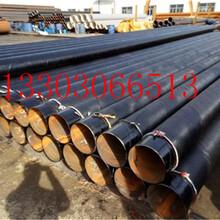 实体生产广元&(钢套钢保温钢管)厂家%价格货到付款图片