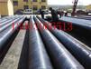 懷化熱浸塑鋼管廠家/價格現貨實體