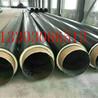 固原地埋式防腐保温钢管厂家厂家早报一涂塑钢管厂家