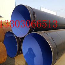 实体环保生产鄂州(3pe直缝钢管)厂家%价格图片