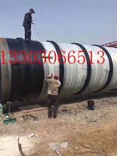 实体环保生产济南(大口径涂塑钢管)厂家%价格图片