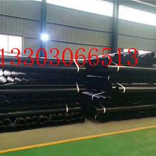 黄南岩棉保温钢管技术%特别推荐图片