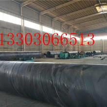 贵阳大口径焊接钢管实体厂优游注册平台%价格环保优游注册平台图片