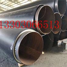 实体生产毕节黑夹克保温钢管实体厂家%价格环保产品图片