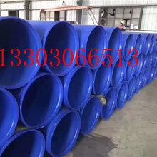 柳州环氧树脂防腐钢管现货图片