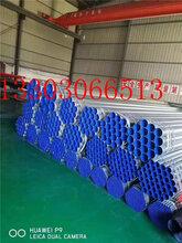 宜昌涂塑鋼管廠家價格(多少錢一噸)圖片