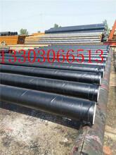 实体生产铜川ipn8710防腐钢管实体厂家%价格环保产品图片