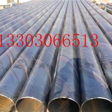 合肥加强级3pe防腐钢管厂家/价格多少钱%货到付款图片