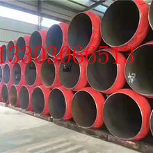 海南地埋式防腐保温钢管防腐%市场现货价格图片