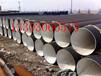 鹤壁%工程直销内熔结环氧粉末防腐钢管厂家价格现货