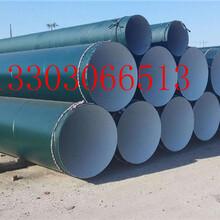 实体生产广元&(大口径涂塑钢管)厂家%价格货到付款图片