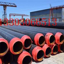 实体厂家大兴安岭&优质3pe防腐钢管厂家价格%货到付款图片