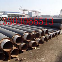实体环保生产鄂州(直缝五油三布防腐钢管)厂家%价格图片