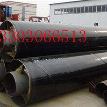 阿壩藏族羌族自治州3pe防腐直縫鋼管%廠家(多少錢一米)圖片
