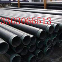 泉州钢套钢保温钢管厂家/价格多少钱%现货图片