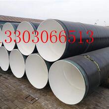 实体生产唐山&(TPEP防腐钢管)厂家%价格货到付款图片