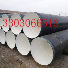 忻州电力穿线涂塑钢管厂家/价格现货实体图片