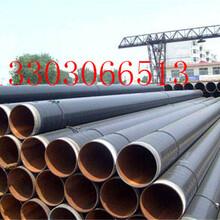 实体环保生产商洛(输水专用防腐钢管)厂优游注册平台%价格图片