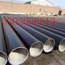 實體生產遵義&(ipn8710防腐鋼管)廠家%價格貨源充足圖片