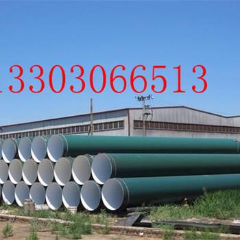 乌海核电用3pe防腐钢管厂家价格今日推荐