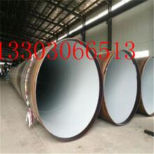 榆林输送天然气用3pe防腐钢管技术%市场现货价格图片
