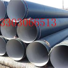 东营瓦斯抽放防腐钢管厂家/价格多少钱%货源充足图片
