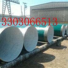 温州三油两布防腐钢管厂家价格(多少钱一吨)图片