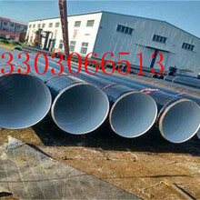 实体环保生产娄底(饮水用ipn8710防腐管道)厂家%价格图片