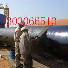 陽泉核電用3pe防腐鋼管廠家價格(多少錢一噸)圖片